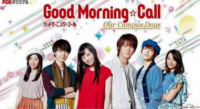Good Morning Call Season 2