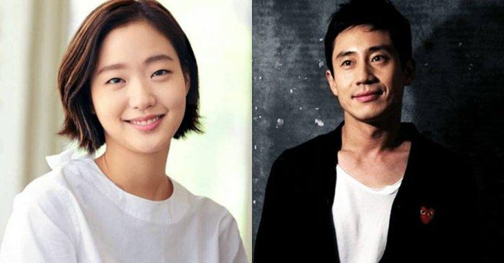 Shin Ha Kyun and Kim Go Eun