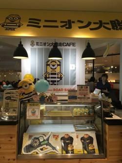 Minion cafe in Tokyo