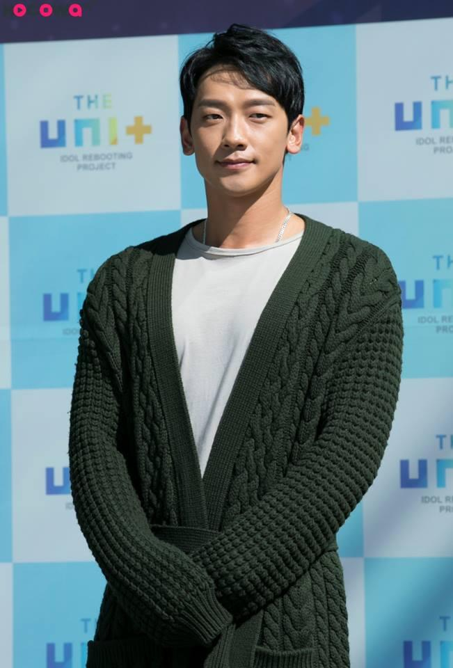 Rain at a press release for The Unit: Idol Rebooting Project