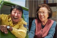 Song Kang Ho (left) and Na Moon Hee