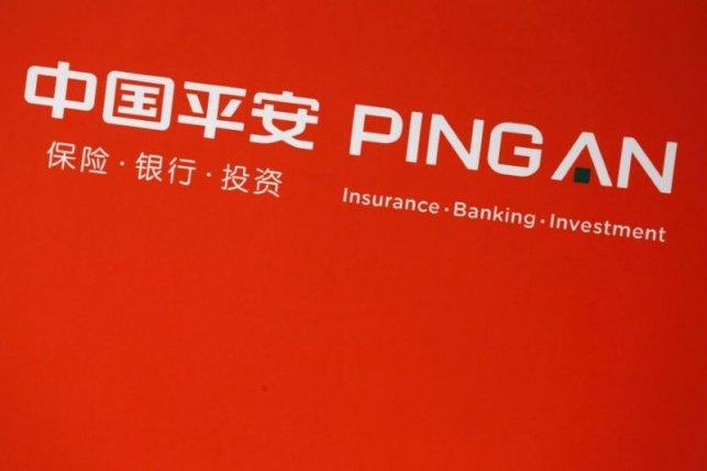 Ping An Insurance