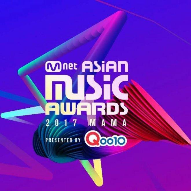 Mnet Music Awards 2017