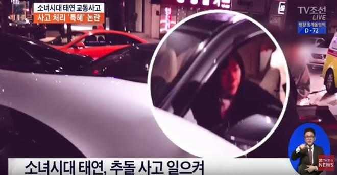 Taeyeon in her car after the accident