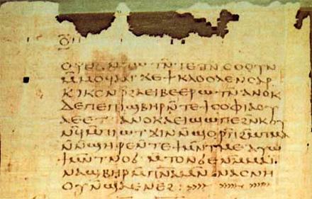 Nag Hammadi manuscript