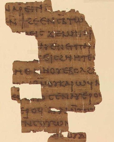 Nag Hammadi manuscripts