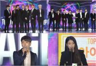 BTS, EXO, IU and Park Hyo Shin