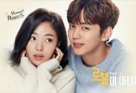MBC drama 'I am Not a Robot'