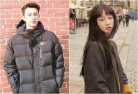 Seo In Guk and Park Bo Ram