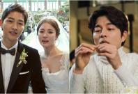 Song Joong Ki, Song Hye Kyo and Gong Yoo