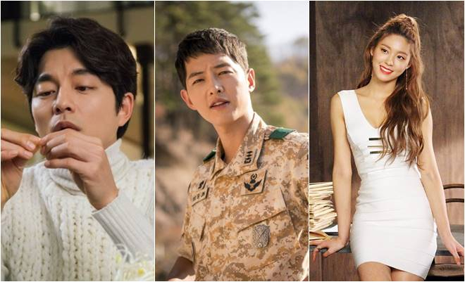 (From left) Gong Yoo, Song Joong Ki and Seolhyun