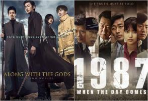 The movie posters for 'Along With the Gods: The Two Worlds' (left) and '1987: When the Day Comes