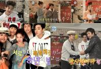 'I Live Alone' cast (MBC)