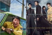 'A Taxi Driver' (left) and 'Along with the Gods: The Two Worlds'