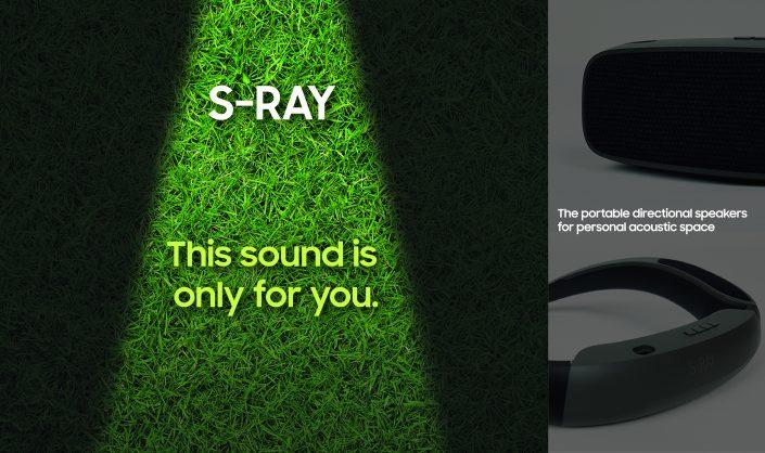 S-Ray