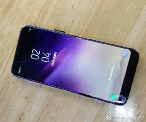 Samsung Galaxy S9 leaked photo