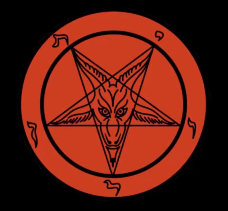 Пентаграмма сатаны картинка