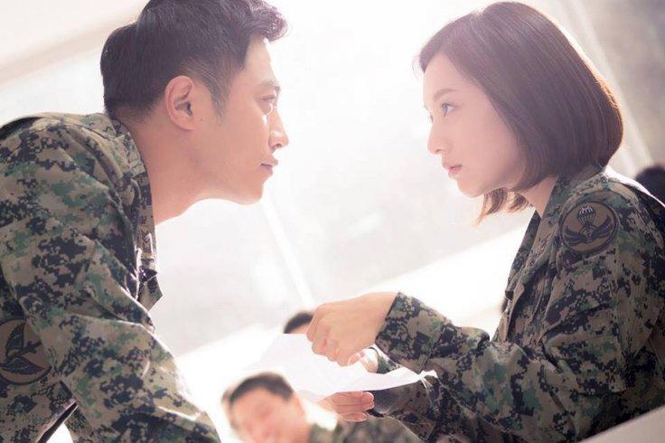 Jin Goo and Kim Ji Won