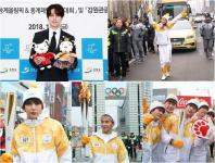 (Clockwise from top left) Lee Dong Wook, Jeon So Mi, 5Surprise, Winner's Mino and VIXX's Leo