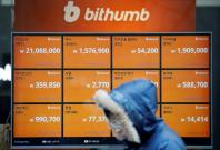 South Korea to ban anonymous crypto trading