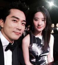 Song Seung Hun and Liu Yifei
