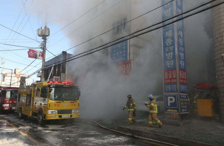 Smoke rise from a burning hospital in Miryang