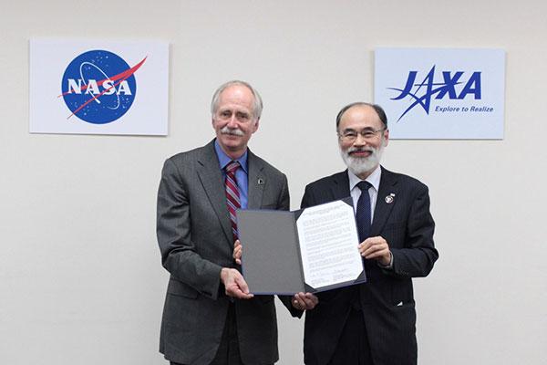 Japan-US agreement