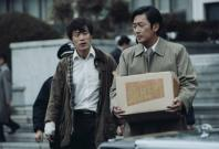 "Ha Jung-woo (right) in ""1987: When the Day Comes"" (Korean Film Council)"