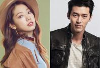 Park Shin Hye , Hyun Bin