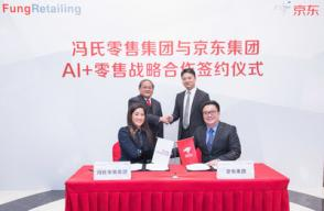JD.com, Fung Retailing sign partnership