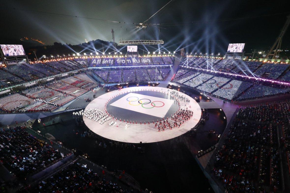 Pyeongchang 2018 Winter Olympics ,Opening ceremony