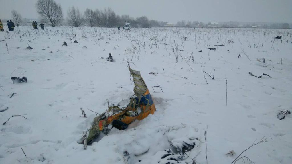 A view shows a scene where a short-haul regional Antonov AN-148 crashed after taking off from Moscow's Domodedovo airport, outside Moscow