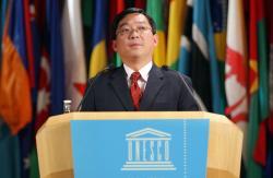 Gan Kim Yong