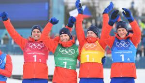 2018 PyeongChang Winter Olympic Games at Alpensia Cross-Country Centre