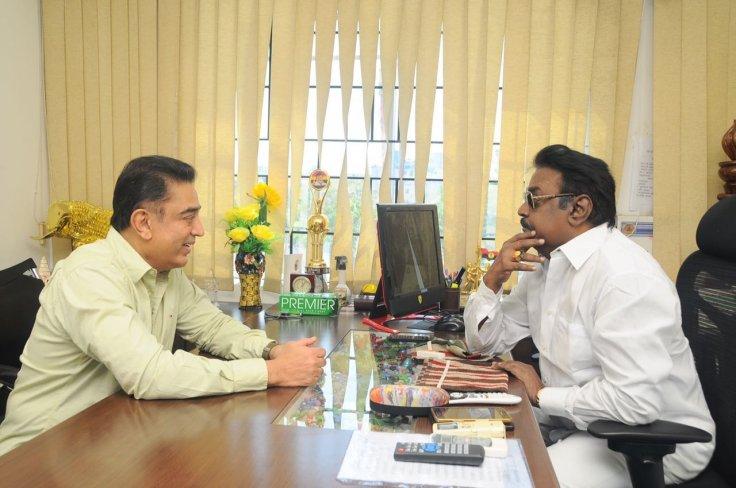 Actor Kamal Haasan meets Desiya Murpokku Dravida Kazhagam
