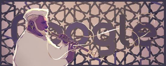 bismillah khan doodle