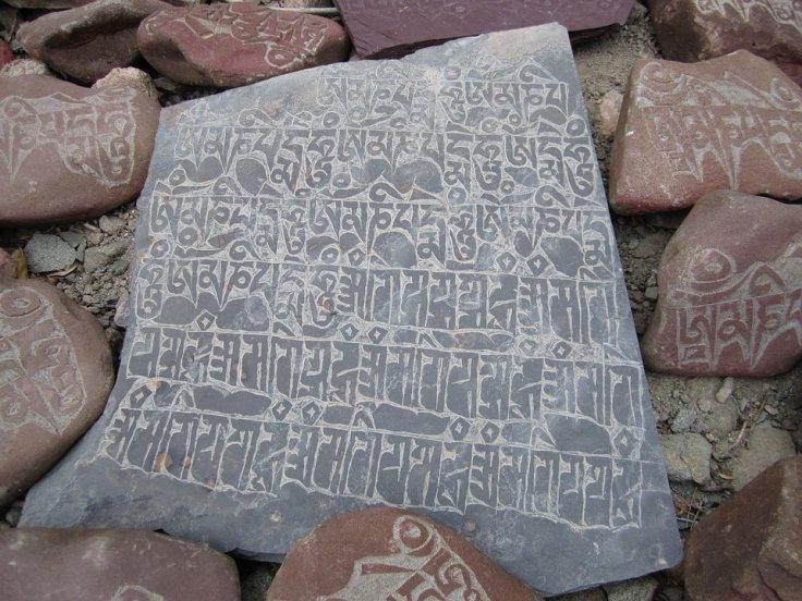 Origin of dravidian languages