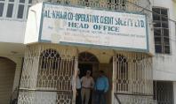 Al-Khair Cooperative Credit Society