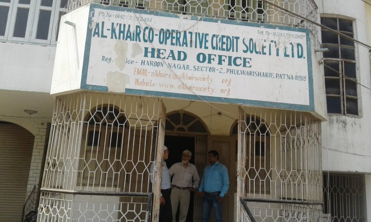 Al-Khair Cooperative Credit Society
