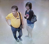 Couple accused of dishonest misappropriation of property