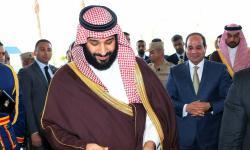 Saudi Arabian Crown Prince, Mohammad bin Salman