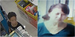 Shop theft in singapore