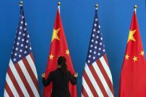 US China flag