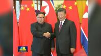 north-korean-leader-kim-jong-un-visits-china-for-third-time-this-year