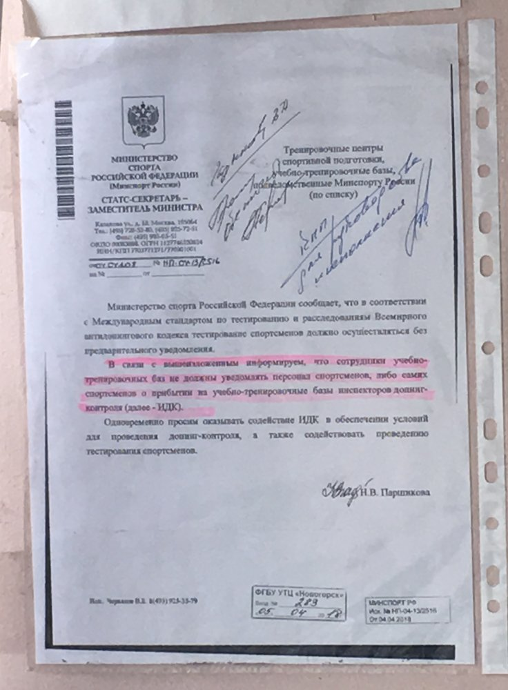 A letter of Russian Sports Ministry asking employees of national training centres not to give athletes advance notice of doping tests is seen at the Novogorsk Federal Sports Centre outside Moscow, Russia June 21, 2018. Picture taken June 21, 2018.