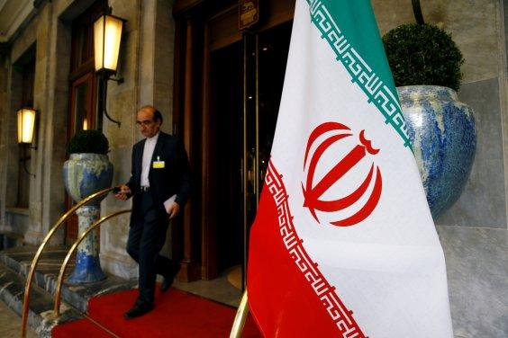 Iran's national flag