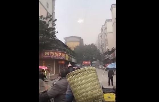 UFO China