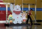 Asian Games official mascots Bhin Bhin, Atung and Kaka