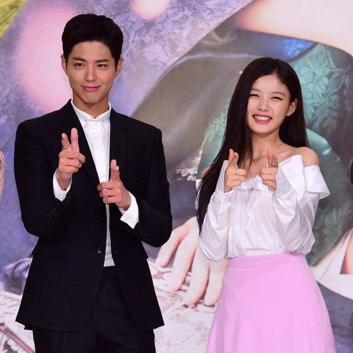 Park Bo Gum and Kim Yoo Jung