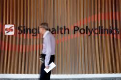 SingHealth polyclinic